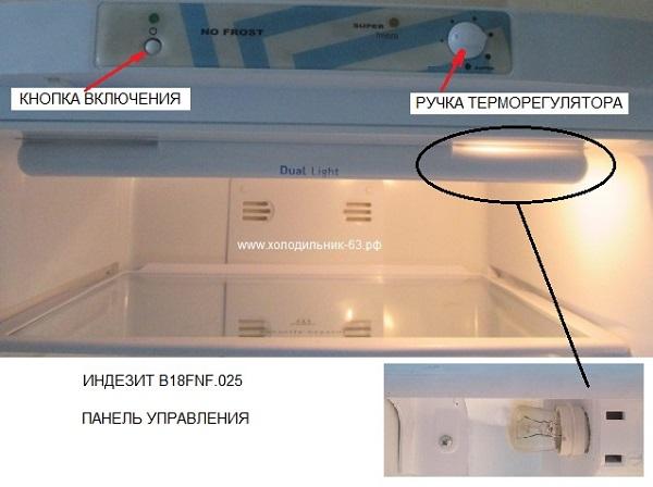 Четырёхдроссельный Замена терморегулятора в холодильнике индезРисунки к