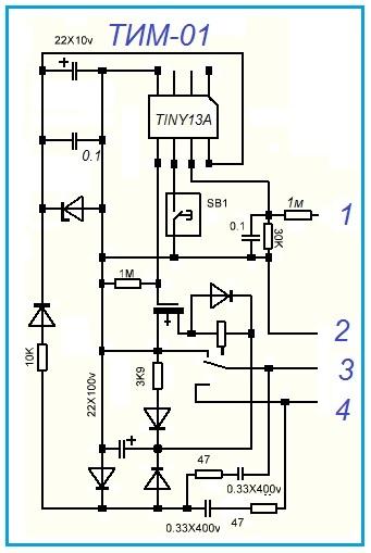 Таймер для холодильника схема подключения